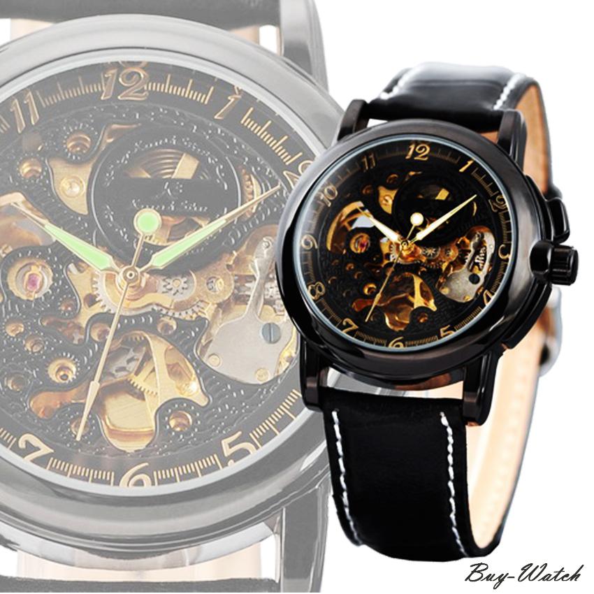 นาฬิกาข้อมือผู้ชาย นาฬิกาแฟชั่นออโตเมติก KS036 Skeleton หน้าปัดฉลุลาย จาก Buy-Watch