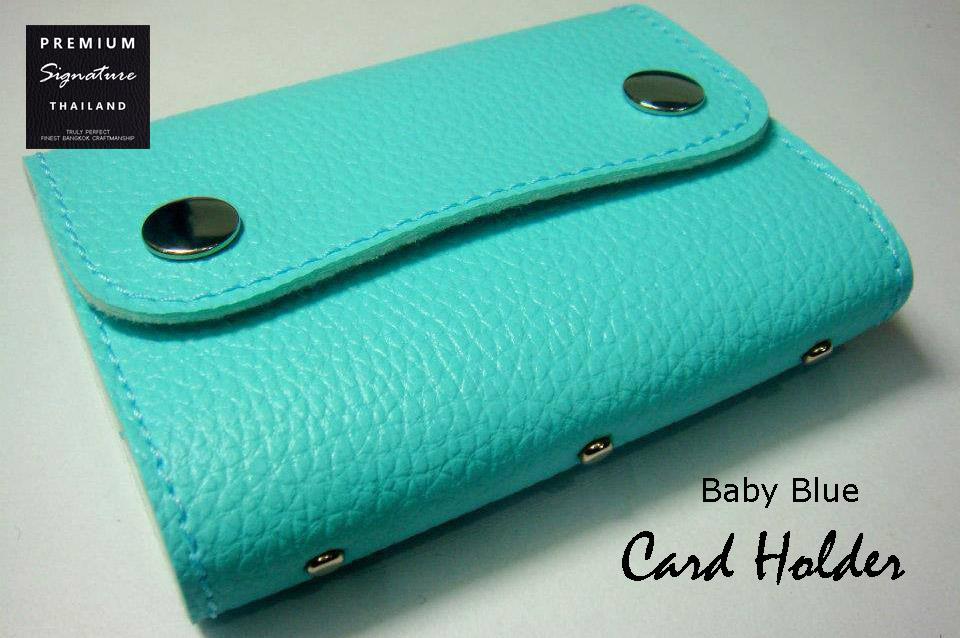 Baby Blue(ฟ้า) - Card Holder