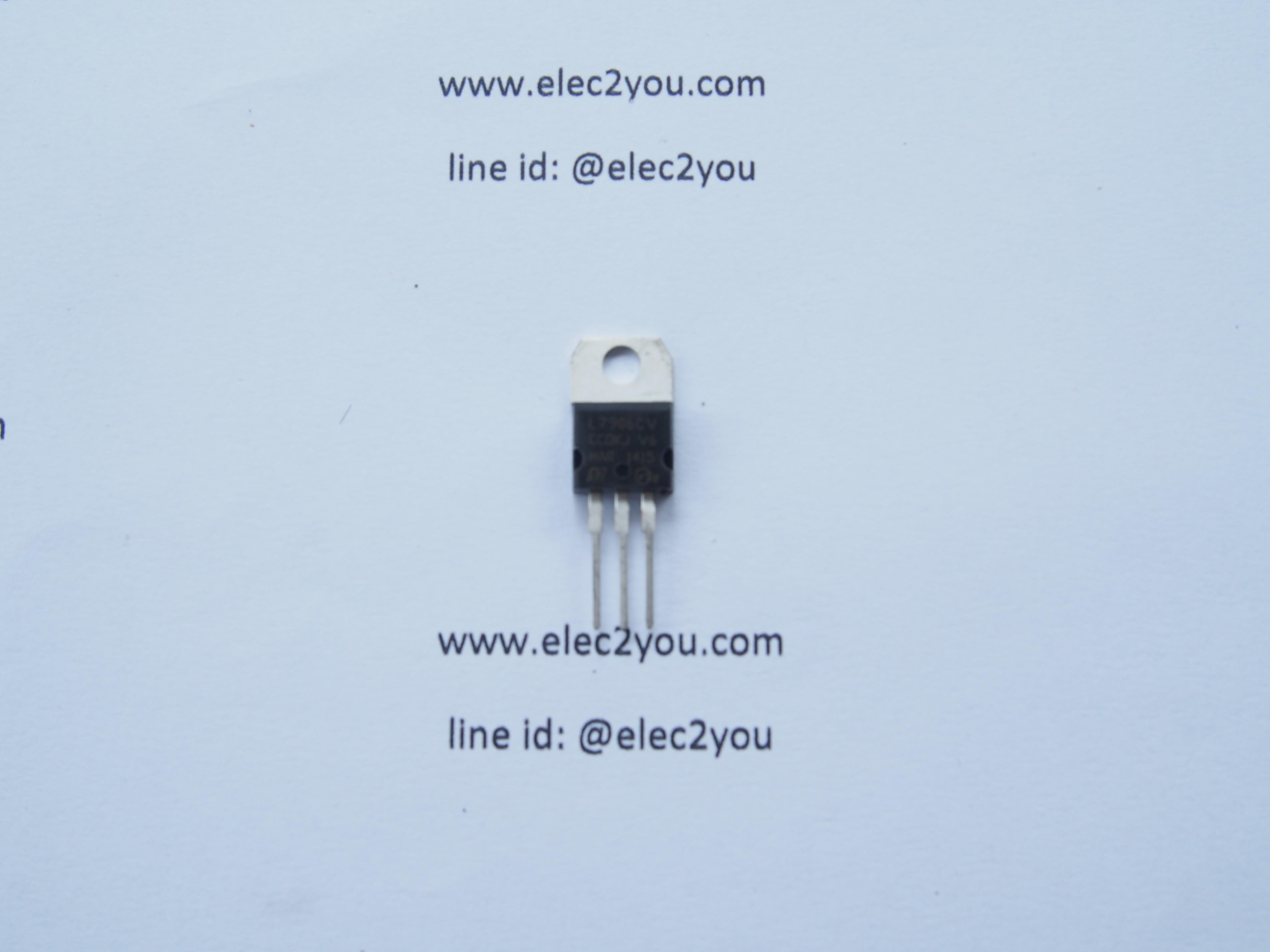 ทรานซิสเตอร์ L7805-L7824 Series / L79 Series / LM317T