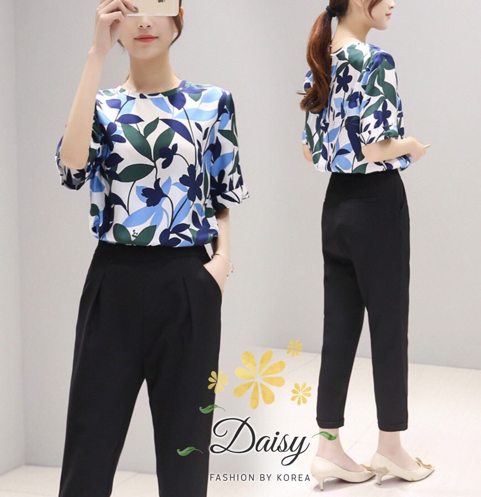 Daisy green blue flower set