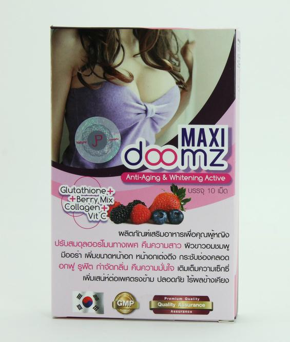 Maxi Doomz 1@90 แมกซี่ ดูม ช่วย เพิ่มขนาดหน้าอก ให้เต่งตึง ไม่หย่อนคล้อย by JP Natural Cosmetic