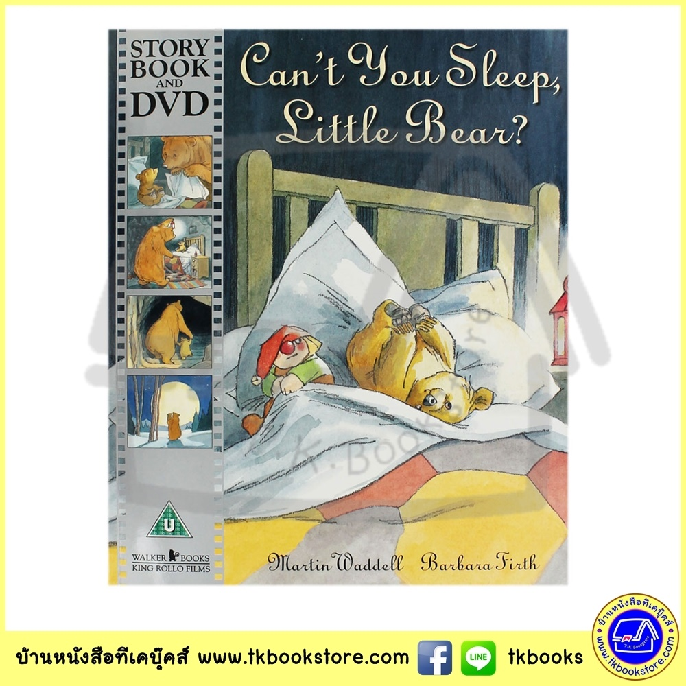 Story Book & DVD : Can't You Sleep Little Bear : Martin Waddell & Barbara Firth หนังสือนิทานภาพพร้อมดีวีดี Walker Books