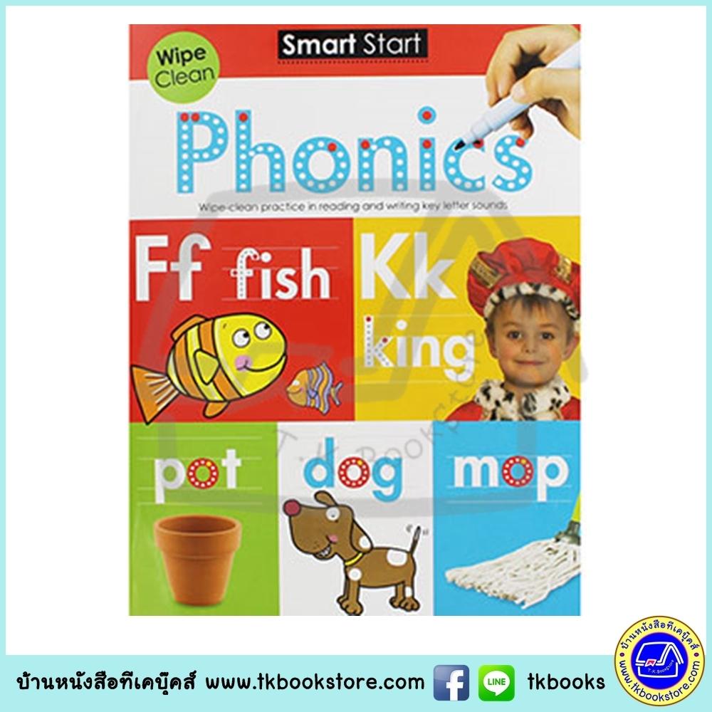 Smart Start : Phonics - Wipe Clean Workbook: หนังสือฝึกกล้ามเนื้อมัดเล็ก โฟนิกส์ ฝึกการเขียนตัวอักษร
