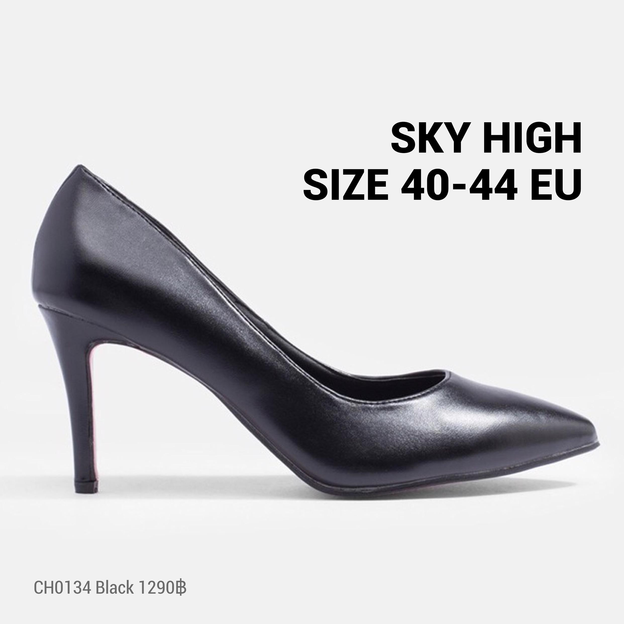 รองเท้าคัชชูส้นเตี้ย ไซส์ใหญ่ Sky High ไซส์ 40-44 EU จากแบรนด์ Chowy รุ่น CH0134