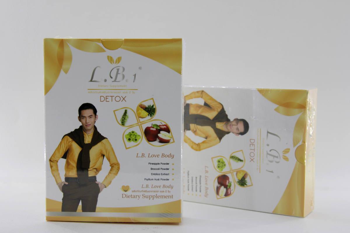 LB1 Detox แอลบีบีวัน ด๊ท็อกซ์