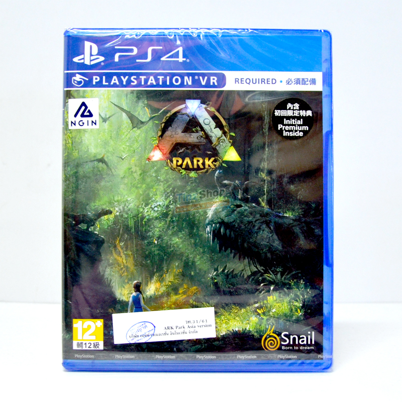 PS4™ PSVR ARK Park Zone 3 Asia / English ราคา 1490.-