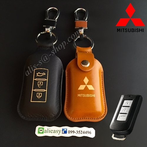 กระเป๋า ซองหนังแท้ ใส่กุญแจรีโมทรถยนต์ Mitsubishi Mirage,Attrage,Triton,Pajero รุ่นกระดุมแป๊ก