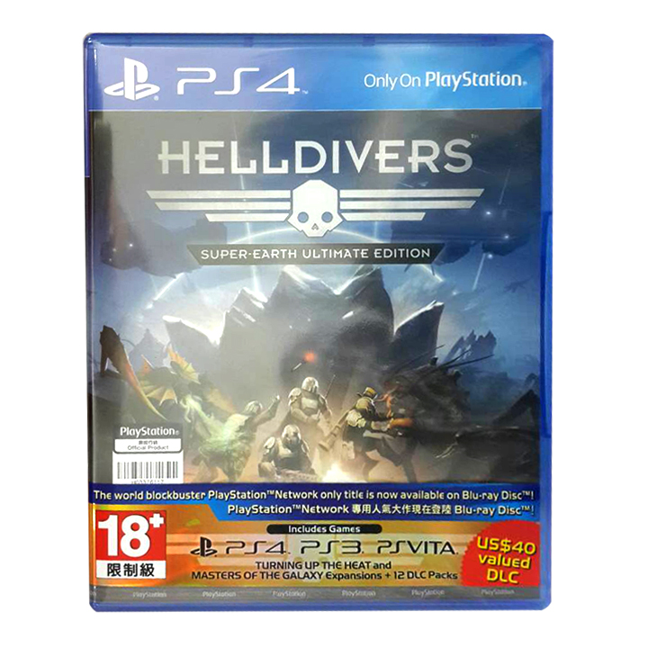 PS4 Helldivers: Super-Earth Ultimate Edition Zone 3 Asia / English Version