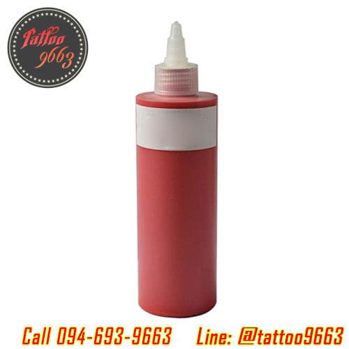 หมึกสักลาย สีสักลายสีแดงสด ขนาด 8 ออนซ์ Tattoo Ink (BRIGHT RED - 8OZ/245ML)