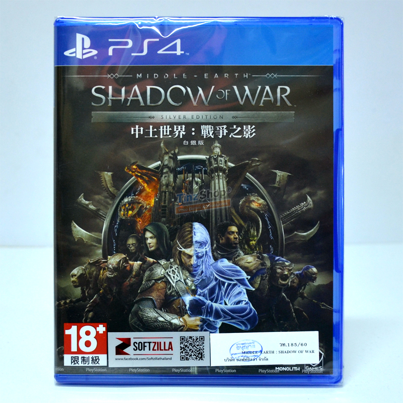 PS4™ Middle-earth: Shadow of War (Silver Edition) Zone 3 Asia, English ราคา 2390.- // ส่งฟรี