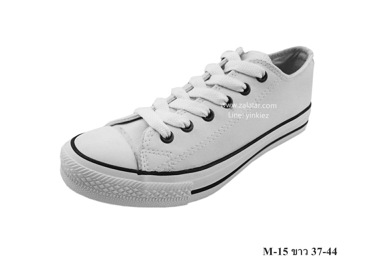 [พร้อมส่ง] รองเท้าผ้าใบแฟชั่น รุ่น M-15 สีขาว แบบหนัง