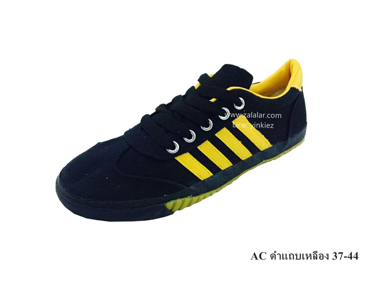 [พร้อมส่ง] รองเท้าผ้าใบแฟชั่น รุ่น AC สีดำแถบเหลือง