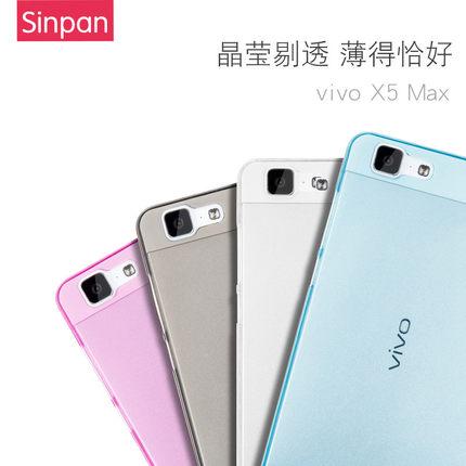 (พรีออเดอร์) เคส Vivo/X5 Max-Sinpan TPU เคสแบบบาง