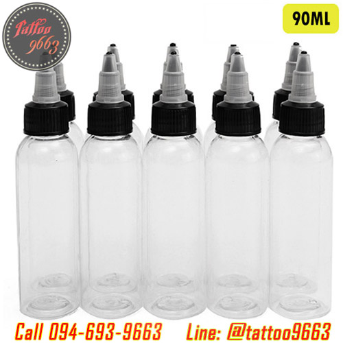 [90ML/3OZ/50PCS] ขวดพลาสติก ขวดเปล่า ขวดหมึกสัก ขวดใหญ่ ขนาด3ออนซ์ 50 ชิ้น Empty Plastic Tattoo Ink Pigment Clear Bottle