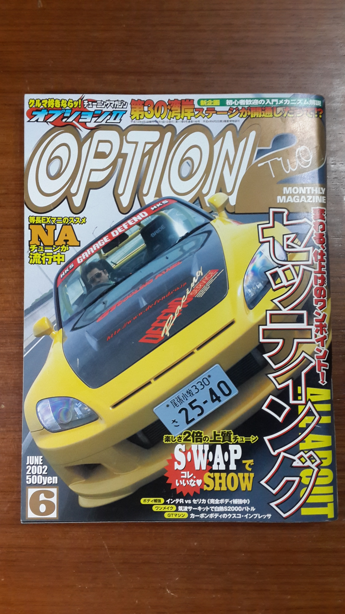 OPTION TWO 2 (Japan) : 2002 / 6