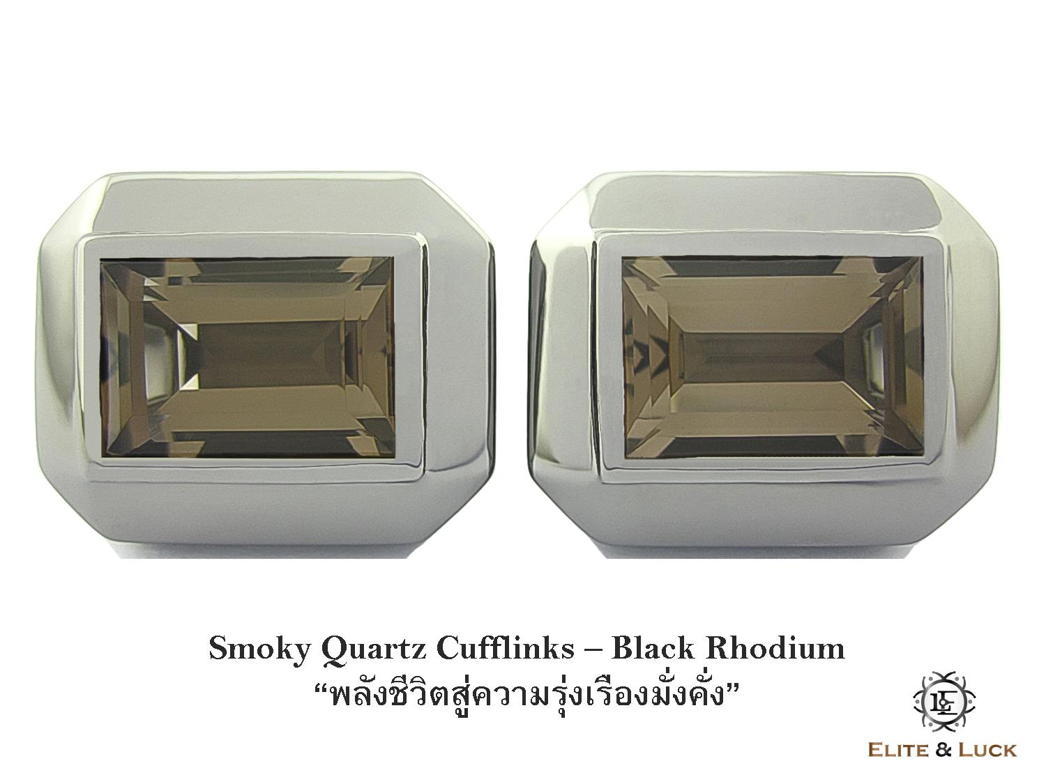 Smoky Quartz Sterling Silver Cufflinks สี Black Rhodium รุ่น Elite