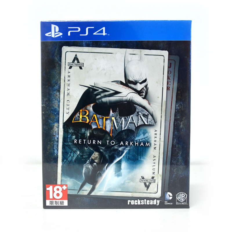 PS4™ Batman: Return to Arkham Zone 3 asia / English