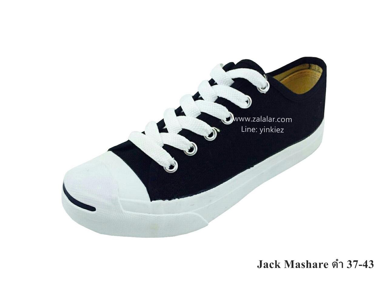 [พร้อมส่ง] รองเท้าผ้าใบแฟชั่น รุ่น Jack Mashare สีดำ