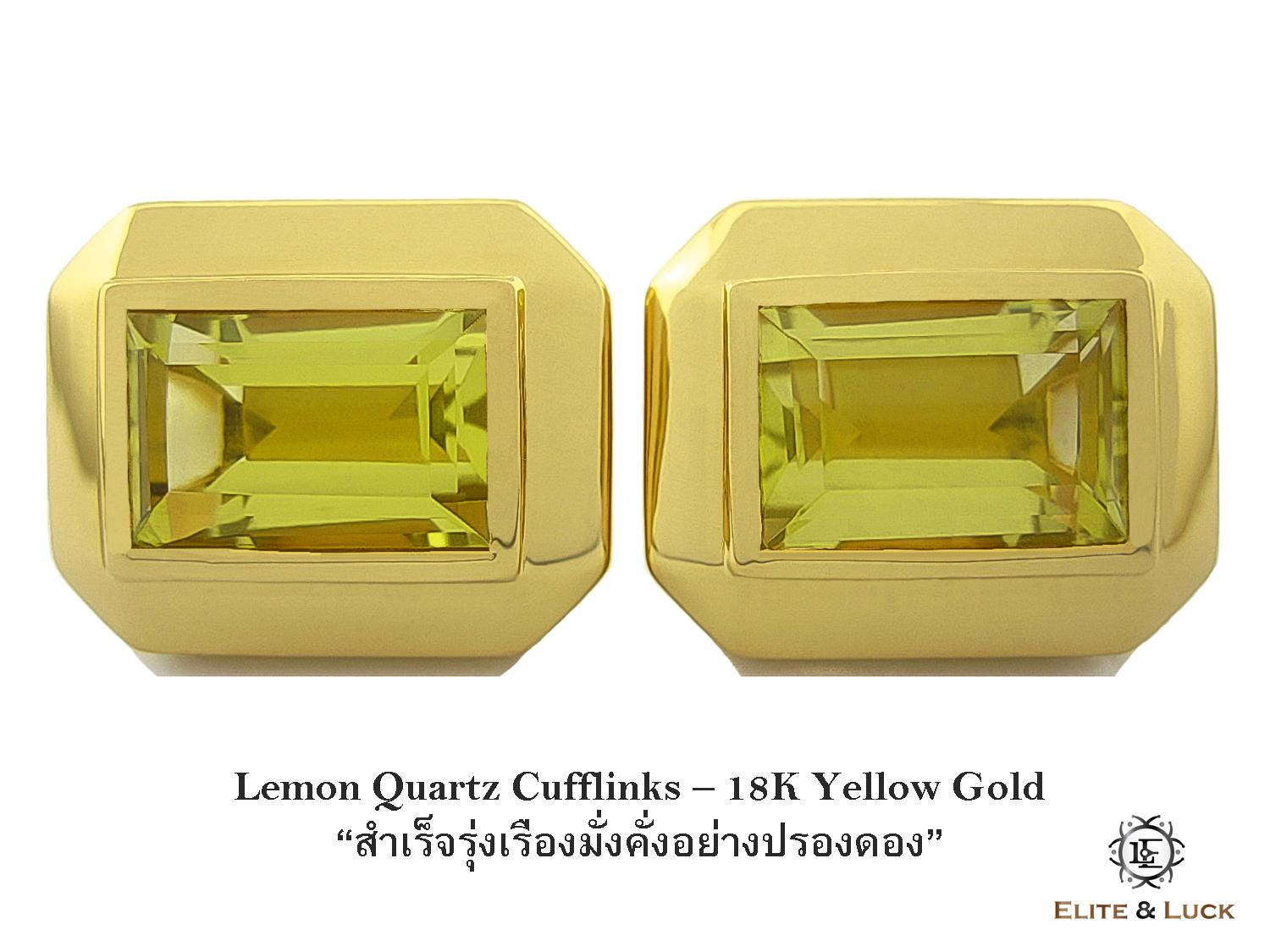 Lemon Quartz Sterling Silver Cufflinks สี 18K Yellow Gold รุ่น Elite