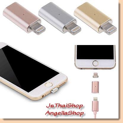 สายชาร์จแม่เหล็ก Magnetic Charge/Sync Data CableสำหรับiPad iPhone 5 5S iPhone 6 6S 6SPlus
