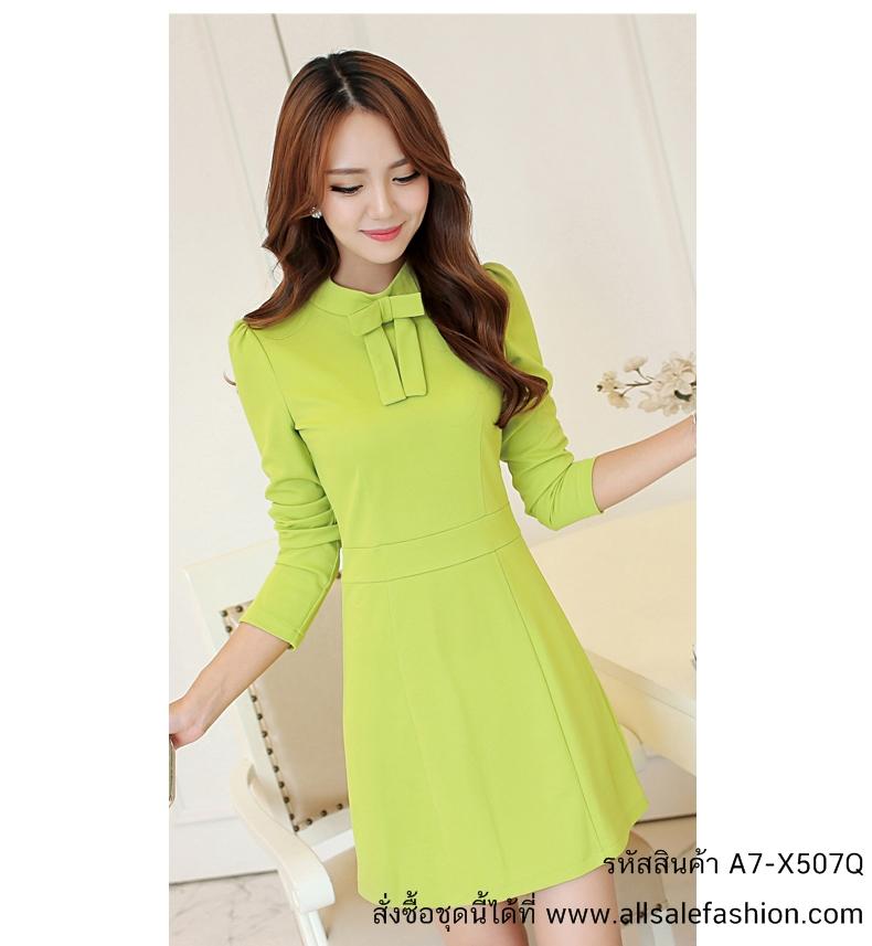 ชุดเดรสทำงานสวยหวาน น่ารัก สีเขียว คอเต๋าแต่งโบว์ แขนยาว ทรงตรงเข้ารูป