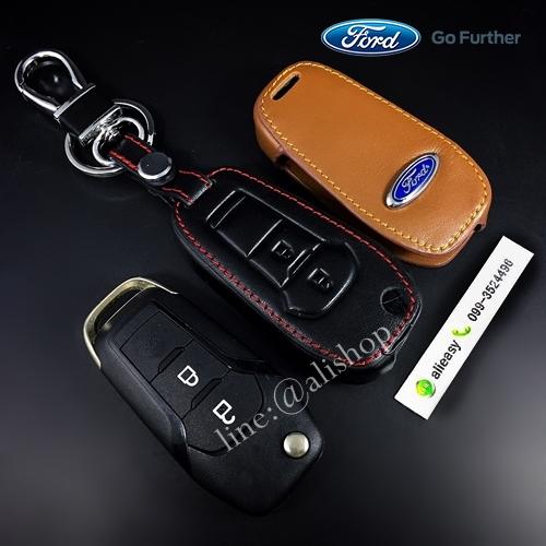 ซองหนังแท้ ใส่กุญแจรีโมทรถยนต์ All New Ford Ranger 2015-17 รุ่นหนังนิ่ม โลโก้-ฟ้า 2 ปุ่ม