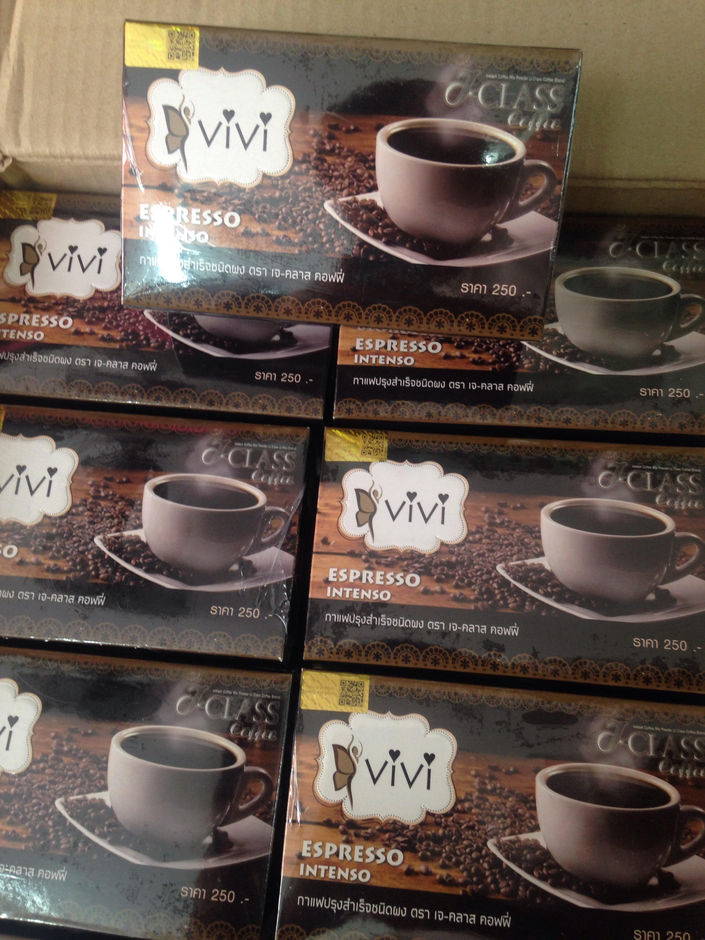 vivi กาแฟดำ ลดความอ้วน Espresso Intenso 10 ซอง
