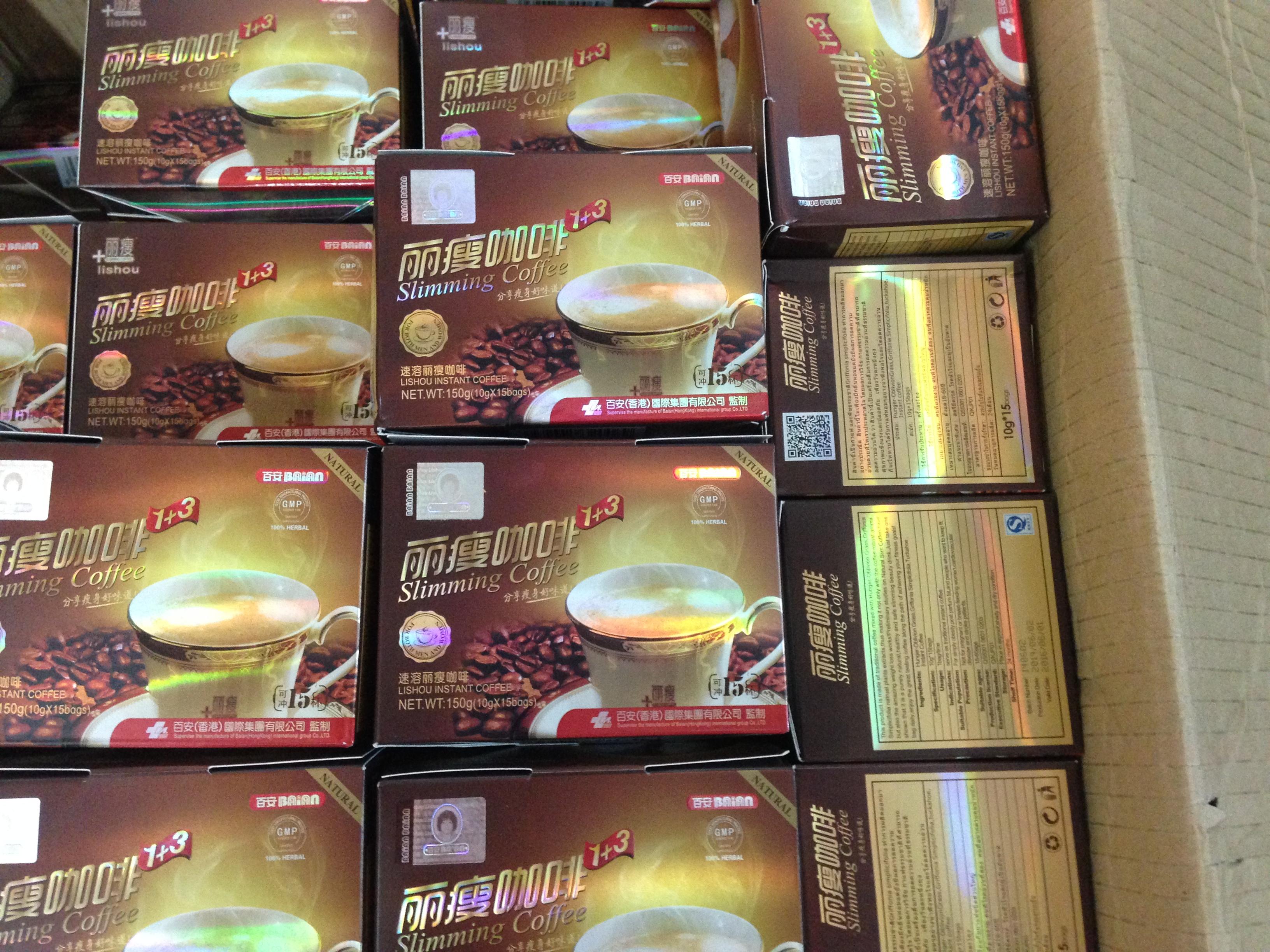 กาแฟควบคุมน้ำหนักลิโซ่ 3 in 1 (กระดาษ) 15ซอง สติกเกอร์เงินแบบใหม่เท่านั้นของแท้!!