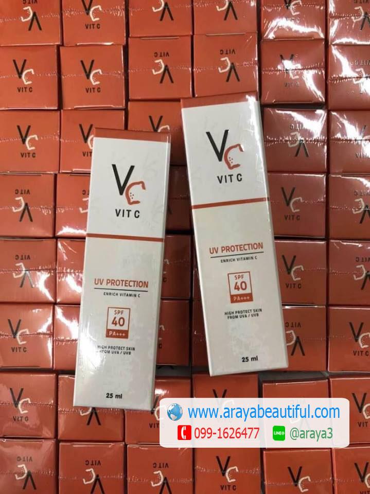 กันแดดVit C UV Protection ครีมกันแดดน้องฉัตร