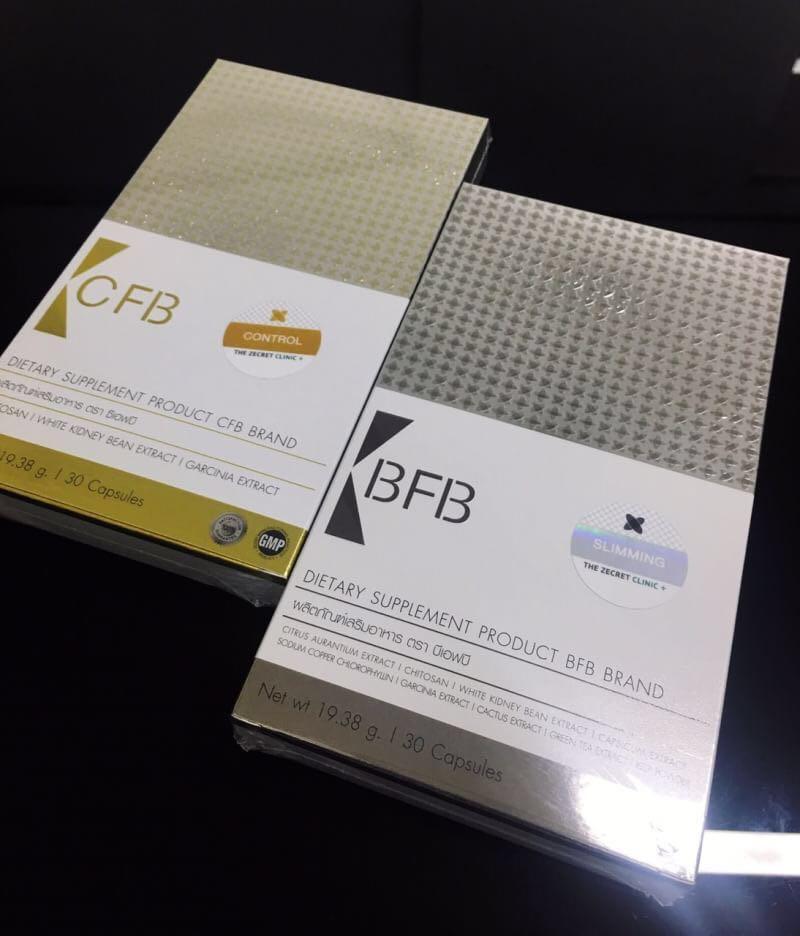 BFB & CFB อาหารเสริมลดน้ำหนัก โดย หมอเต๋า