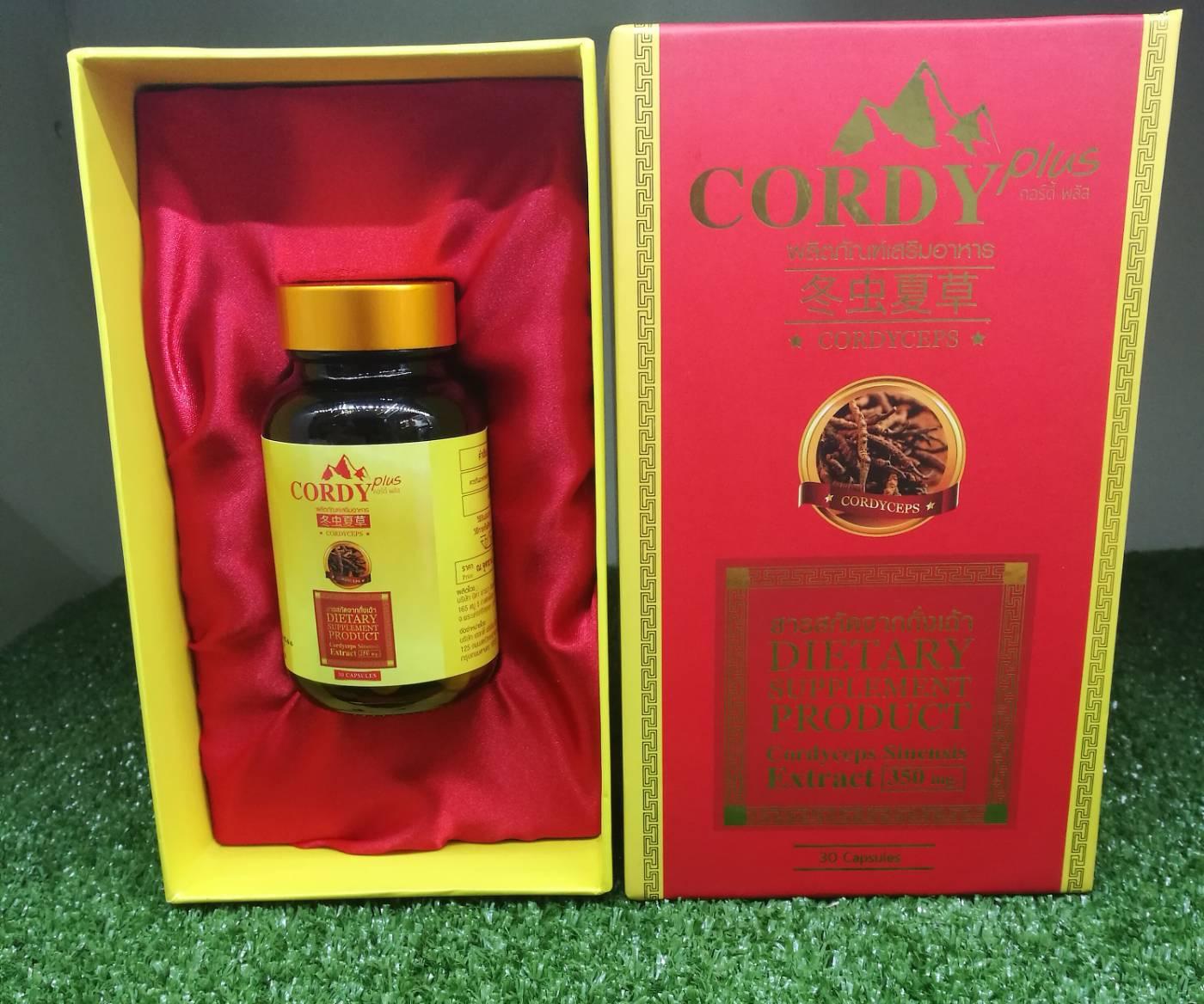 Cordy Plus (1 กล่อง) ถั่งเฉ้าแท้ ทิเบต สมุนไพรจักรพรรดิ ช่วยบำรุงร่างกาย 30เม็ด