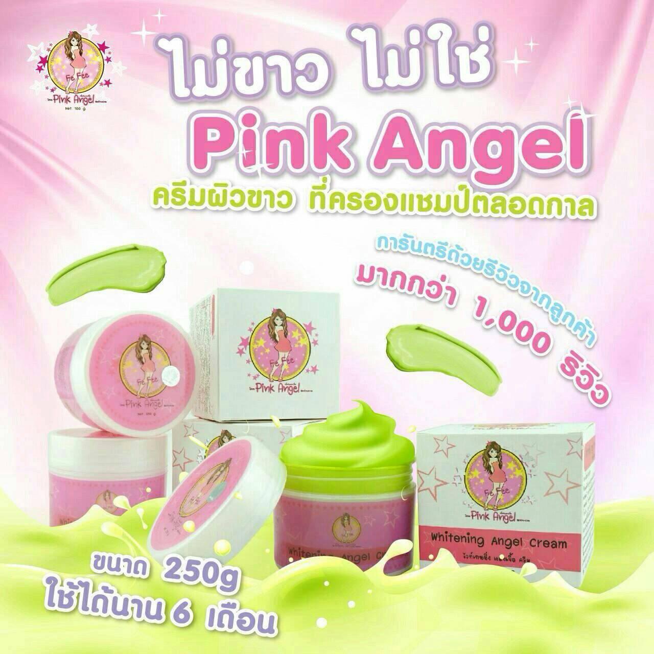 Pink Angel พิ้งแองเจิ้ล 250 กรัม