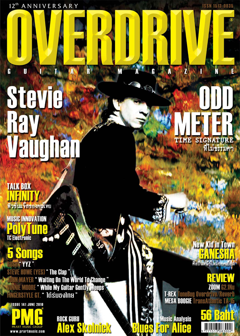 Overdrive Guitar Magazine Issue 141