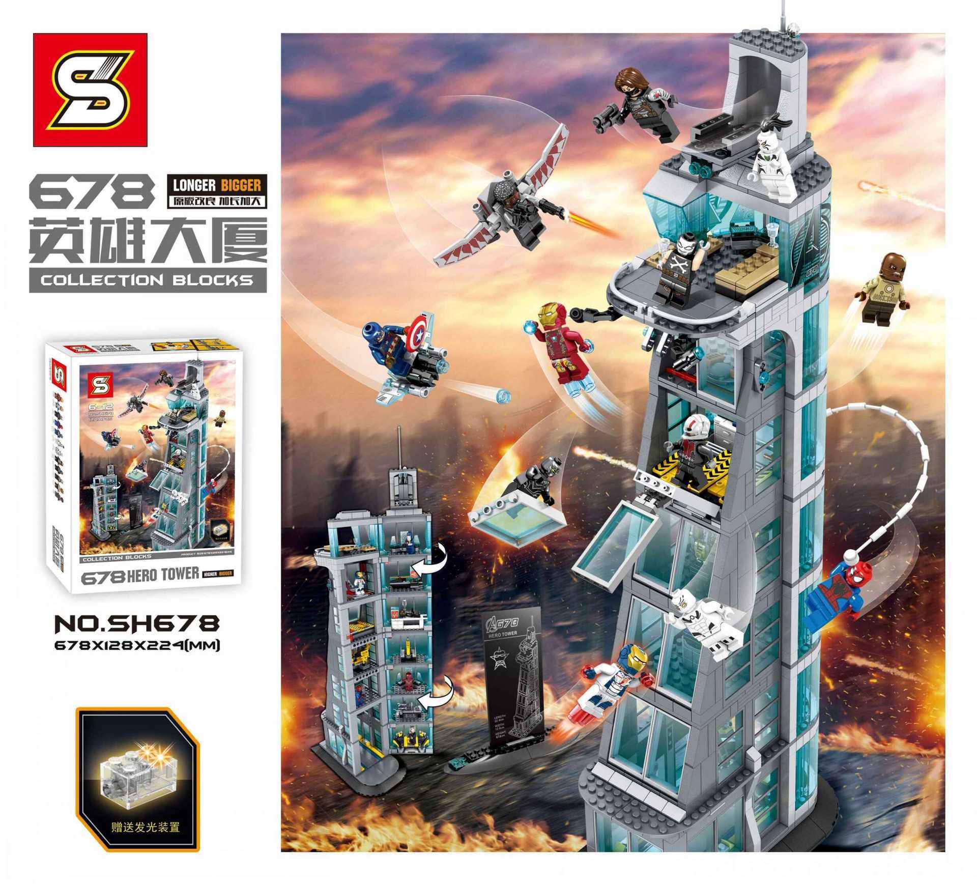 เลโก้จีน SY SH678 ชุด Avengers Tower (MOC)