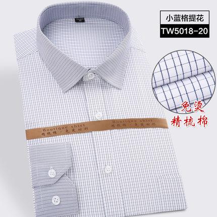 พรีออเดอร์ เสื้อเชิ้ตทำงานแขนยาว สีเทาขาว อก 56.69 นิ้ว แฟชั่นเกาหลีสำหรับผู้ชายไซส์ใหญ่