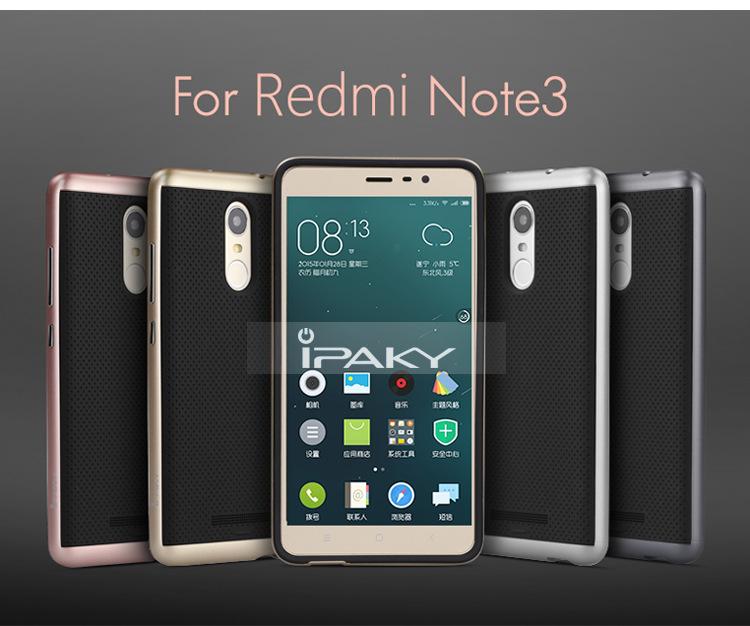 เคส Xiaomi Redmi Note 3 iPaky