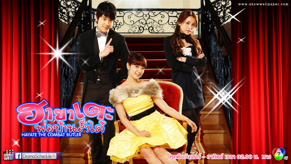 HAYATE THE COMBAT BUTLER - ������ ��ͺ�ҹ����� (���� ��, �Ѥ �Թ����) - 15 �͹ [3 DVD] (������������ - �ٴ��)