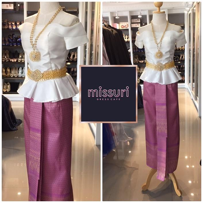 ชุดไปงานบวช พิธีมงคง ชุดไทยประยุกต์ ชุดไทยร่วมสมัย เสื้อทรงไทยประยุกต์ เน้นเสื้อลำลอง ผ้าไหมอิตาลี คู่ผ้าถุงลายไทย ยกดอก