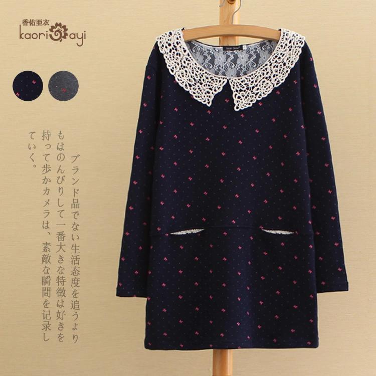 [พรีออเดอร์] เสื้อกันหนาวแฟชั่นญี่ปุ่น เสื้อคอตตอนลูกไม้ แขนยาว - [Preorder] Women Japanese Hitz Doll Collar Cotton Cute Openwork Lace Long-sleeved Female Sweater