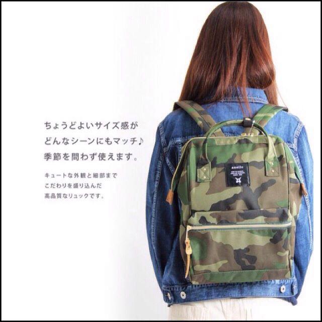 กระเป๋าเป้ Anello canvas camoflage (Mini)