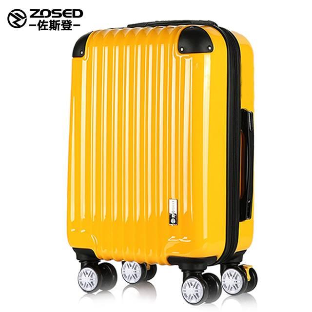 กระเป๋าเดินทางล้อลาก Strong Zosed Luggage
