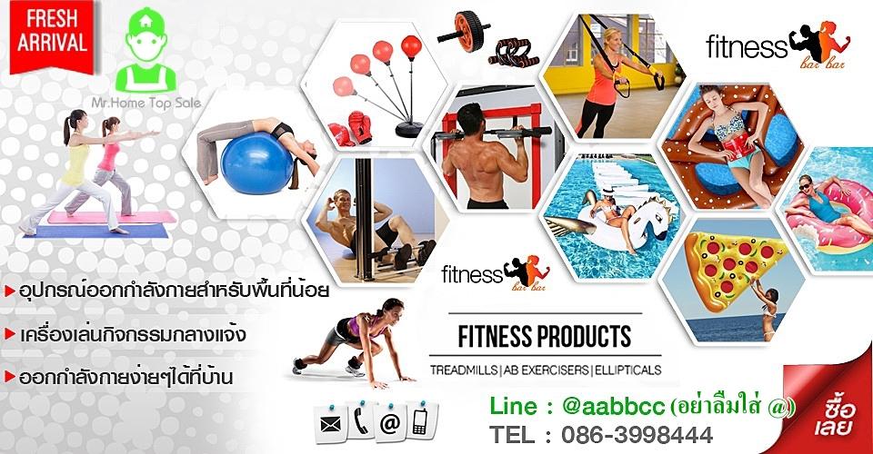 Fitnessbarbar