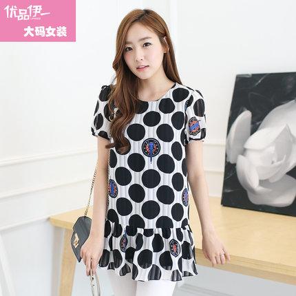 [พร้อมส่ง] เสื้้อแฟชั่นเกาหลีใหม่ สีขาว ดำ แขนสั้น สำหรับผู้หญิงไซส์ใหญ่ ไซส์ XL- [In Stock] New Korean Fashion Shirt Short-Sleeved for Large Size Woman