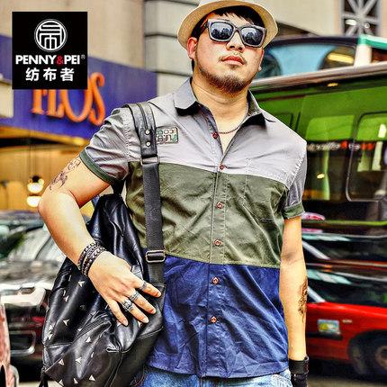 พรีออเดอร์ เสื้อเชิ้ต แขนสั้น XL - 6XL อกใหญ่สุด 55.91 นิ้ว แฟชั่นเกาหลีสำหรับผู้ชายไซส์ใหญ่ แขนสั้น เก๋ เท่ห์ - Preorder Large Size Men Korean Hitz Short-sleeved T-Shirt