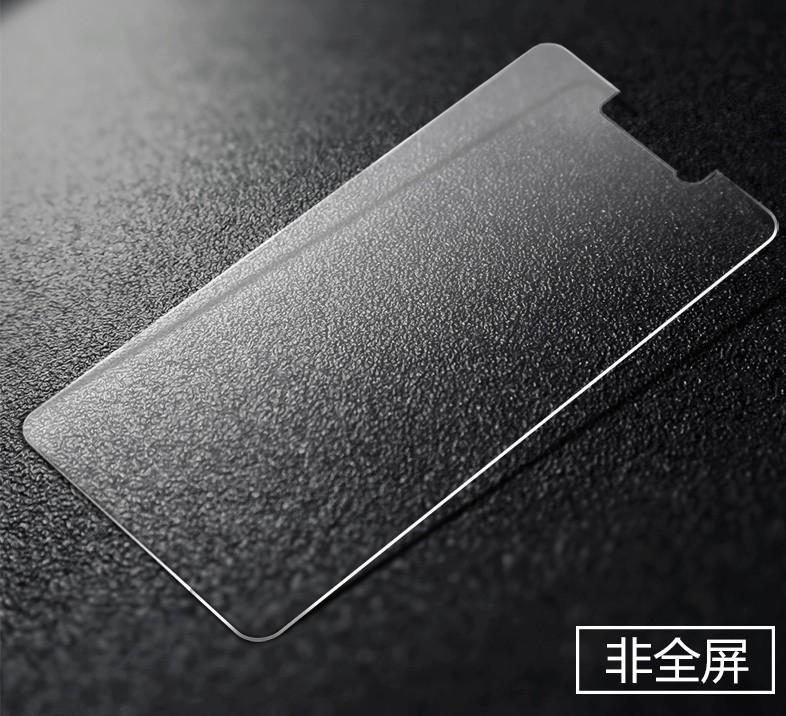 Xiaomi Mi5s Plus ฟิล์มกระจกนิรภัย Glass Pro 9H+ บาง 0.26MM (แบบไม่เต็มจอ)