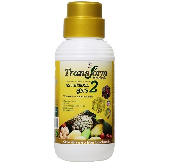 Transform สูตร 2 ธาตุอาหารรอง ธาตุอาหารเสริม