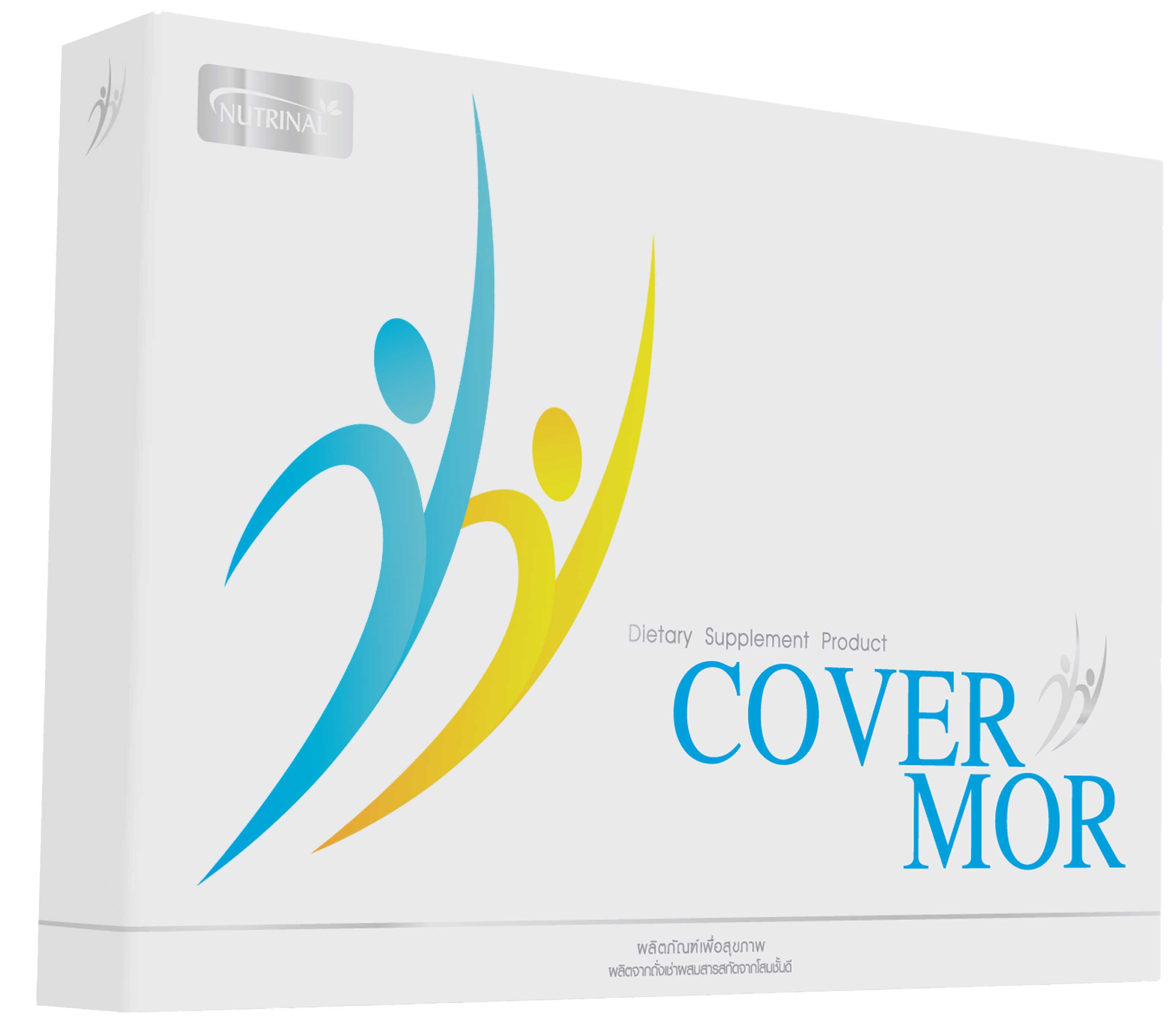 Cover More สุดยอดราชาแห่งสมุนไพร ถั่งเช่าผสมสารสกัดจากโสม เสริมพลังภูมิคุ้มกันร่างกาย เพื่อสุขภาพที่ดี