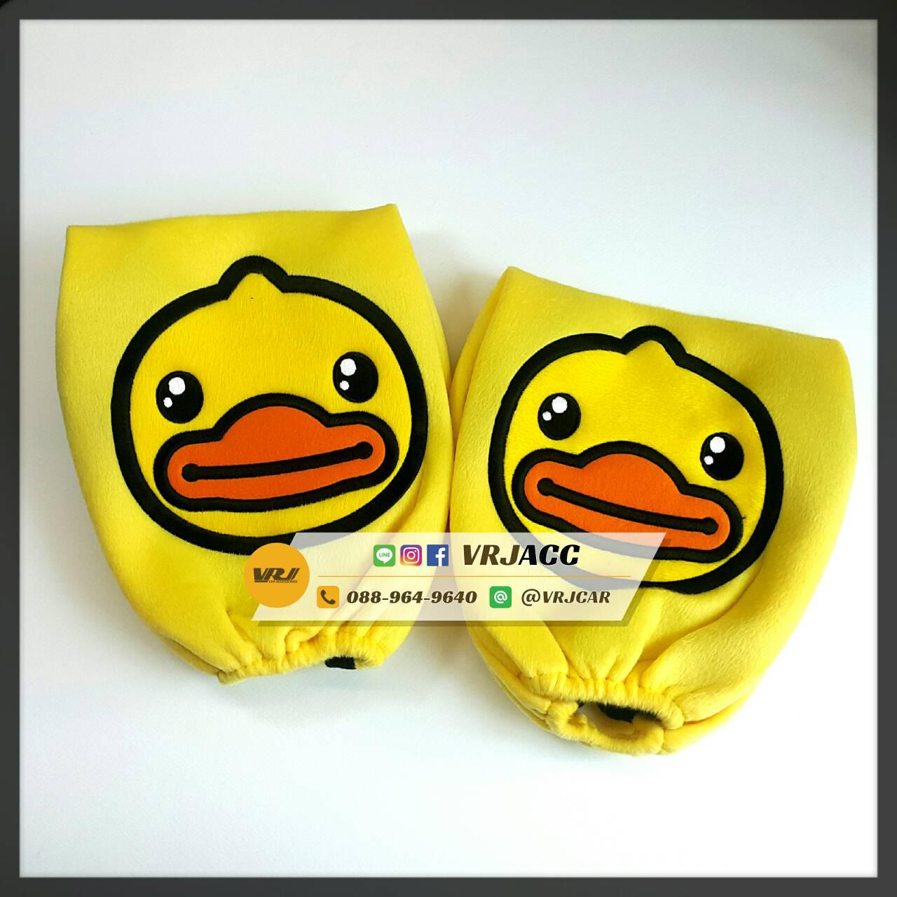เป็ดเหลือง B Duck หุ้มหัวหมอน (คู่) Neck Pad Cover