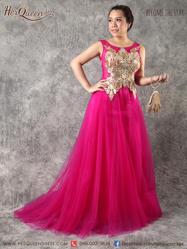 เช่าชุดราตรี &#x2665 ชุดราตรียาวหางปลา แต่งงานปักรูปผีเสื้อสีทองที่อก - สีชมพูบานเย็น