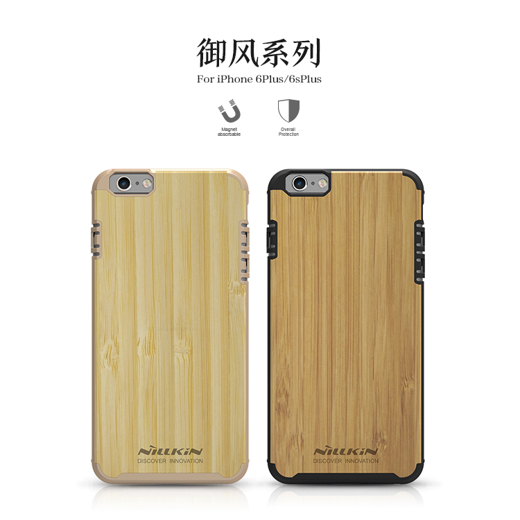 เคสมือถือ Apple iPhone 6 Plus/6S Plus รุ่น Knights